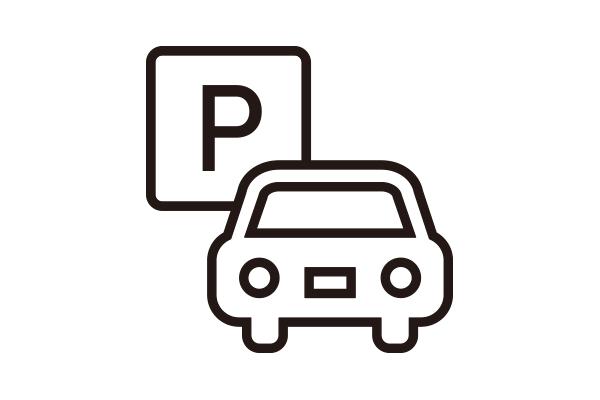 平面駐車場を併設